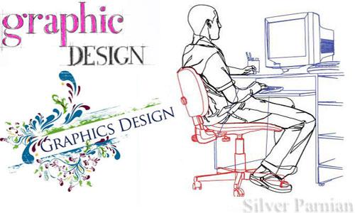 گرافیک و طراحی